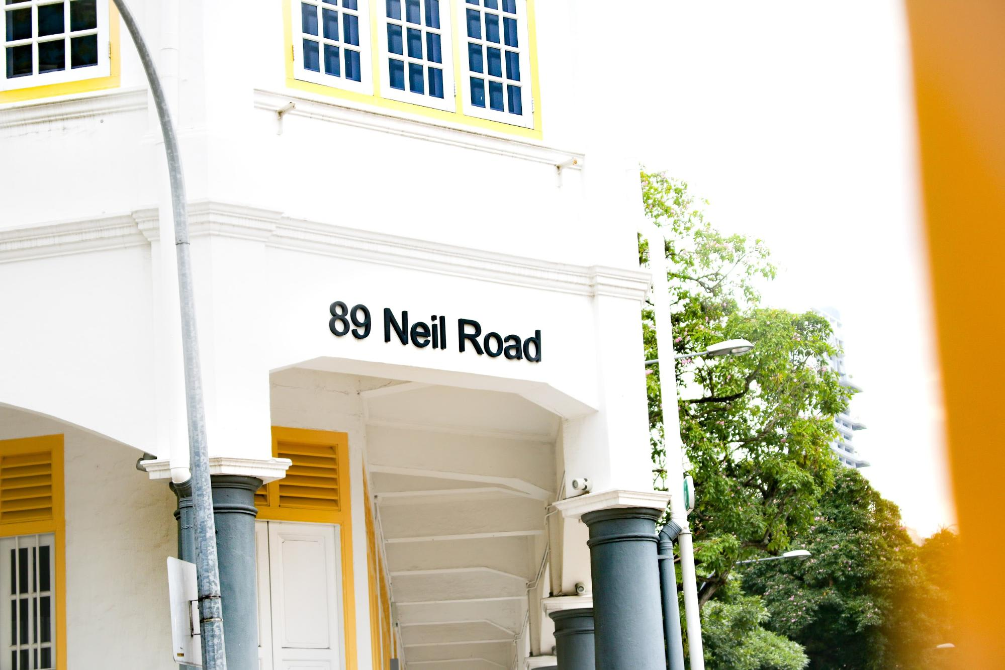 89 Neil Road Tiger Balm Factory