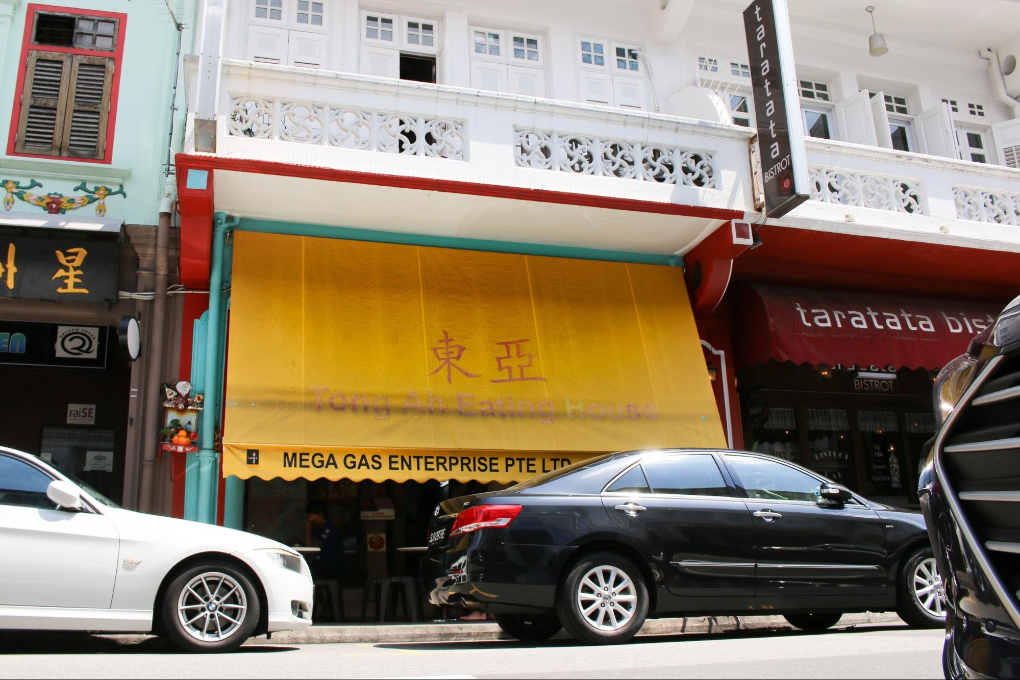 Tong Ah Eating House Singapore