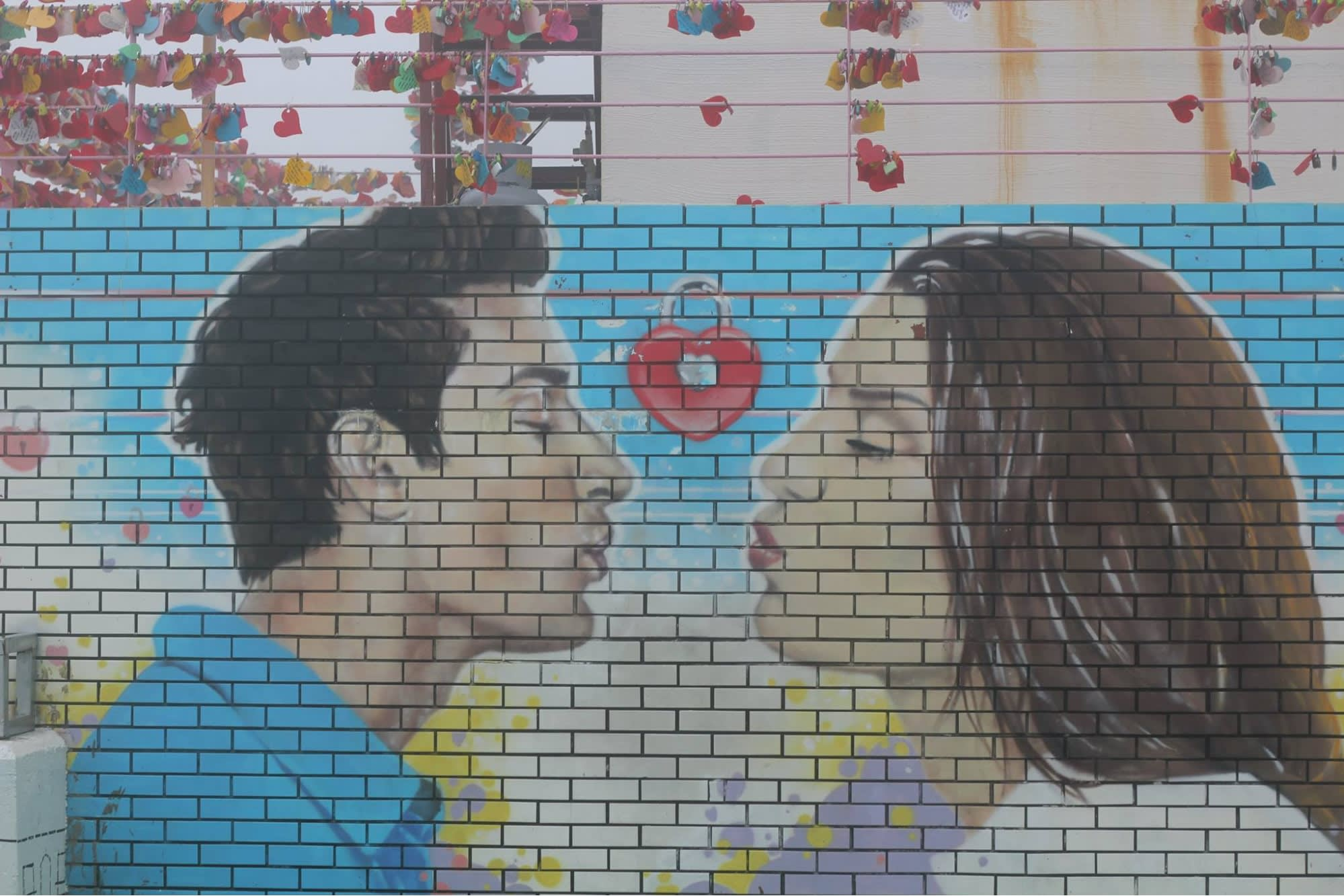 Korail Pass Busan Jeonggeo Wall Painting Village Korea
