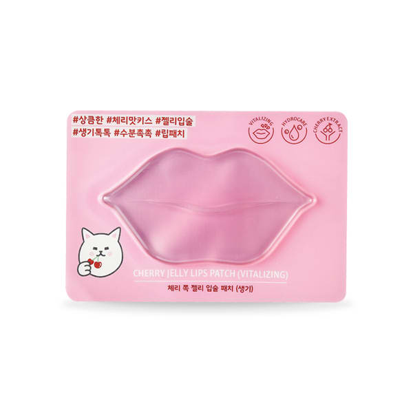 Korean Beauty Products Etude House Cherry Lip Gel Patch