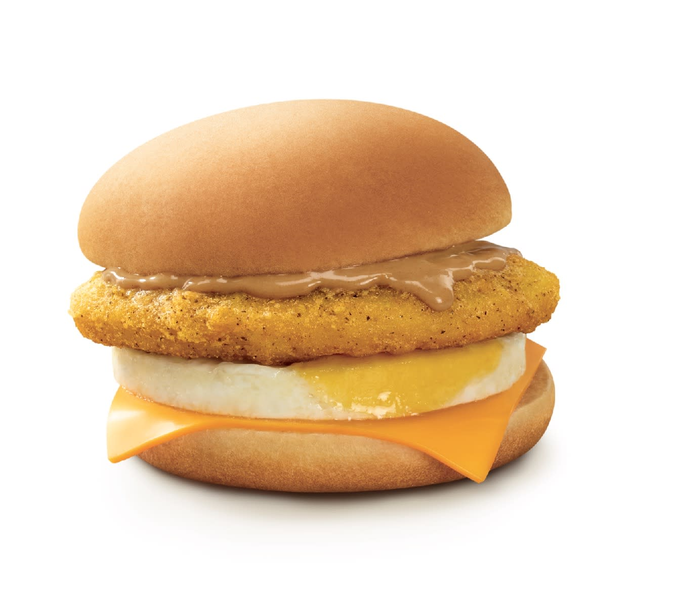 breakfast curry burger mcdonalds