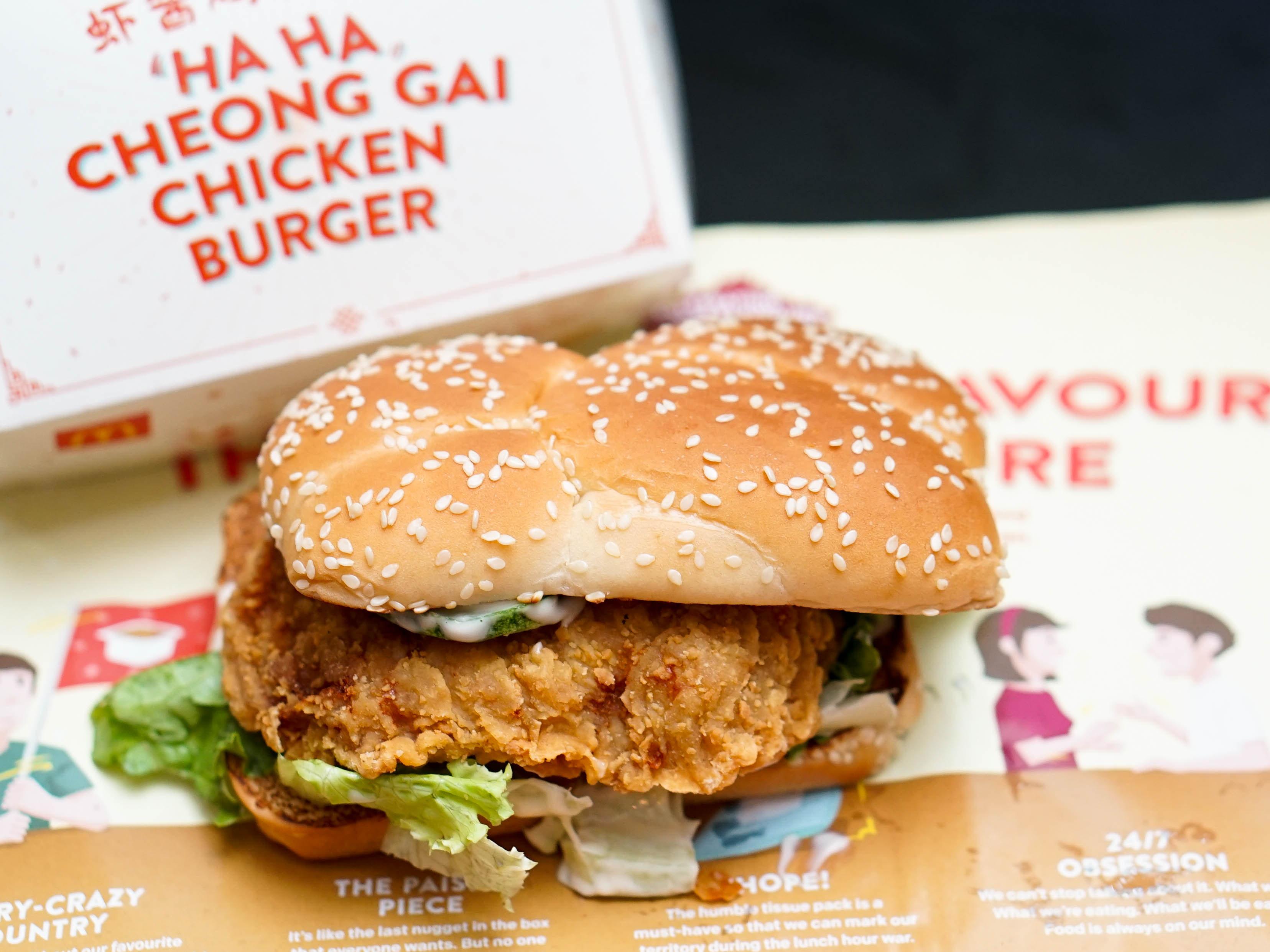 har cheong gai burger
