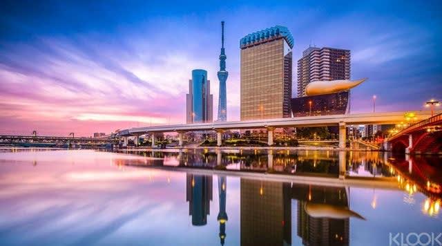 Offpeak Tokyo