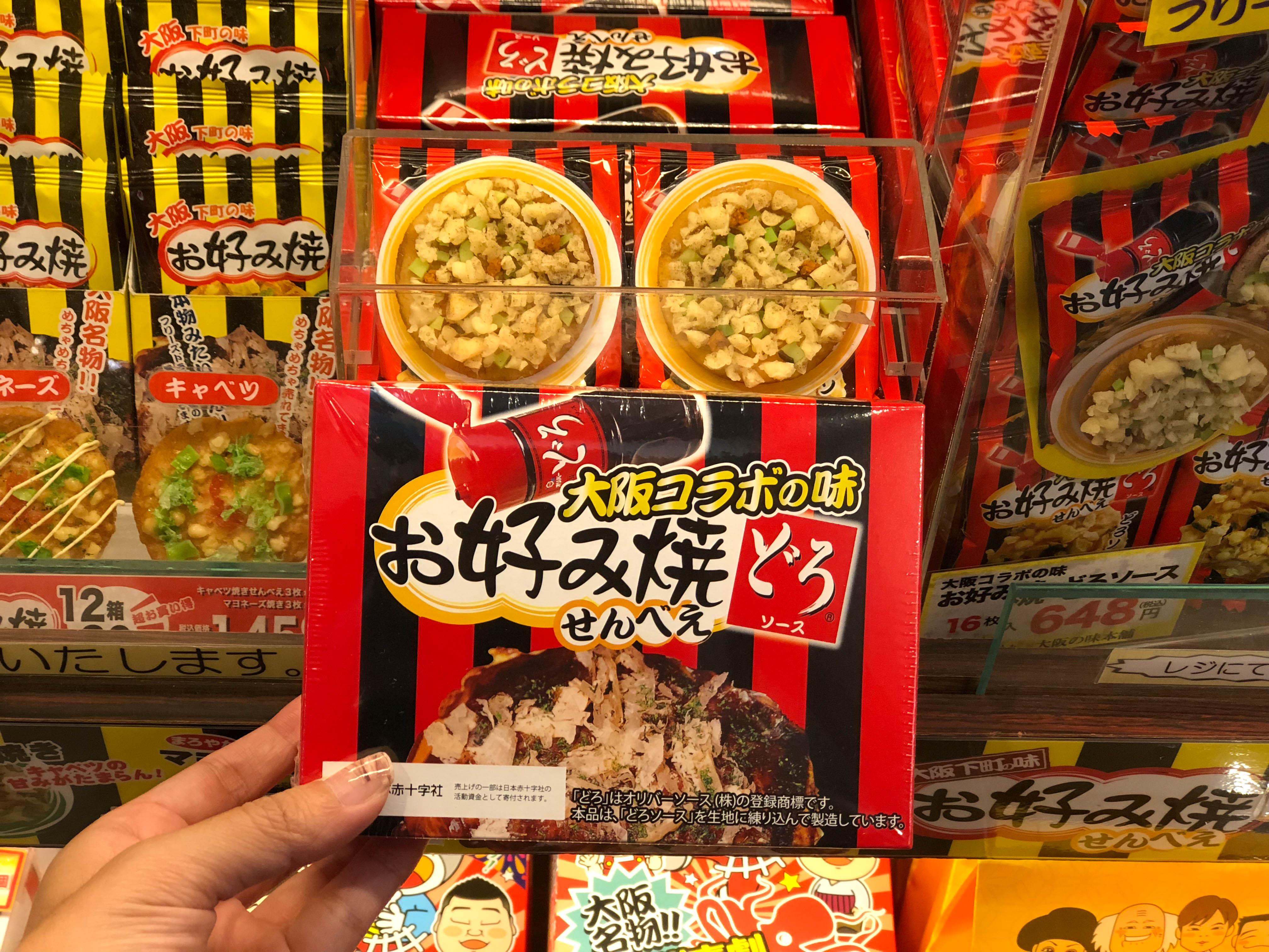 Osaka - Klook Japan Guide
