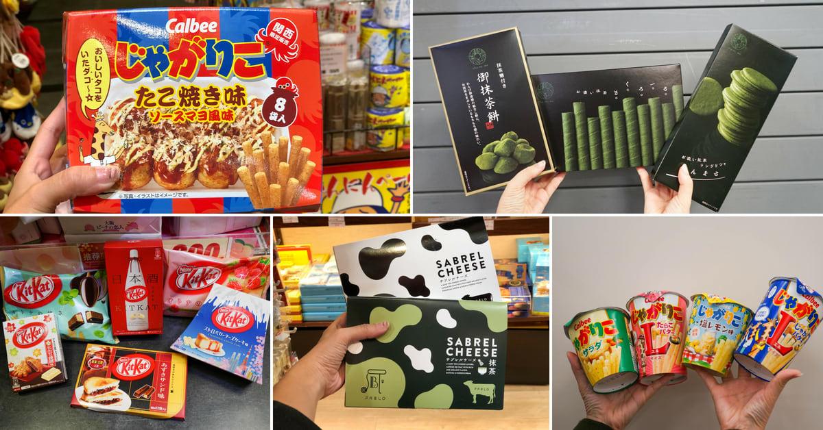 Osaka food souvenirs