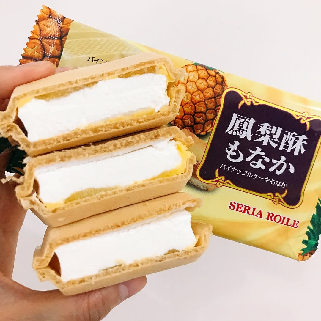 Pineapple Tart Ice Cream 7-Eleven Taiwan