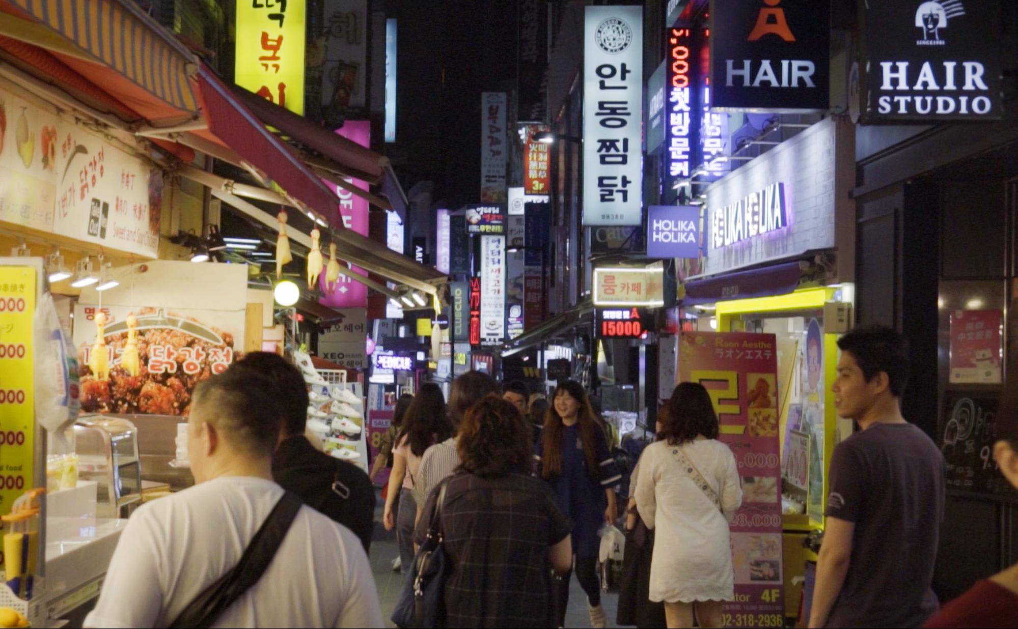 myeongdong korea itinerary