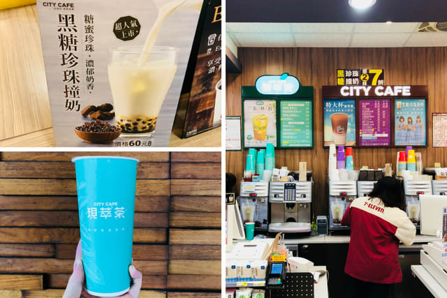 City Cafe Bubble Tea Taiwan 7-Eleven