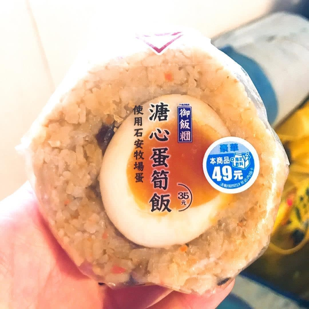 Rice Ball with Braised Egg 7-Eleven Klook