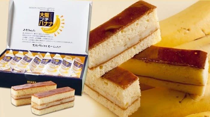 Osaka mini banana cake
