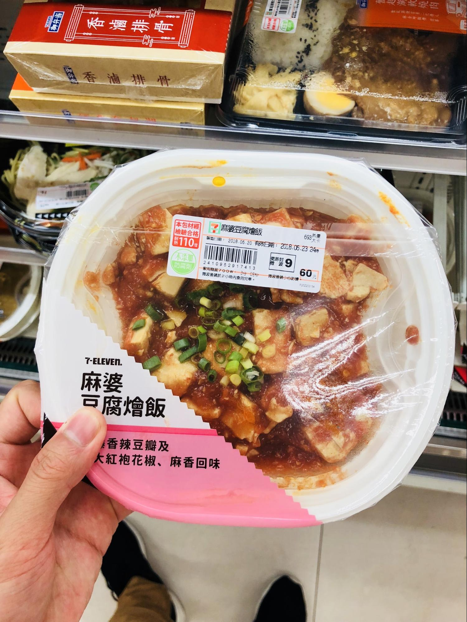 Bento Taiwan 7-Eleven