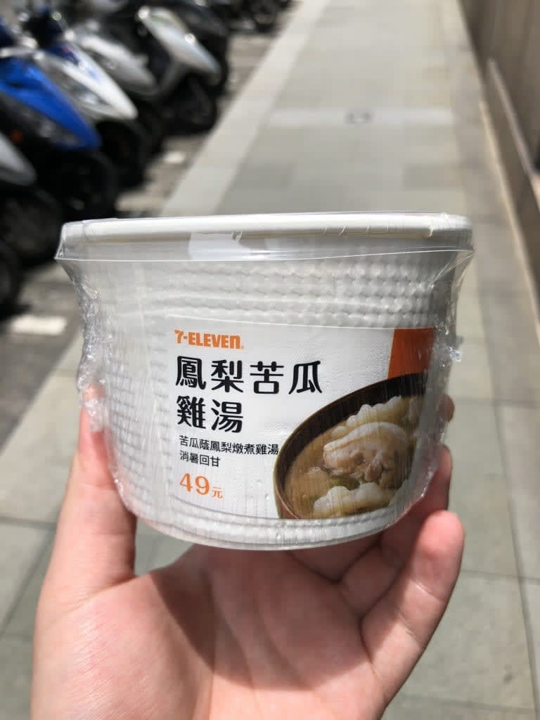 Pineapple Bitter Gourd Chicken Soup Taiwan 7-Eleven