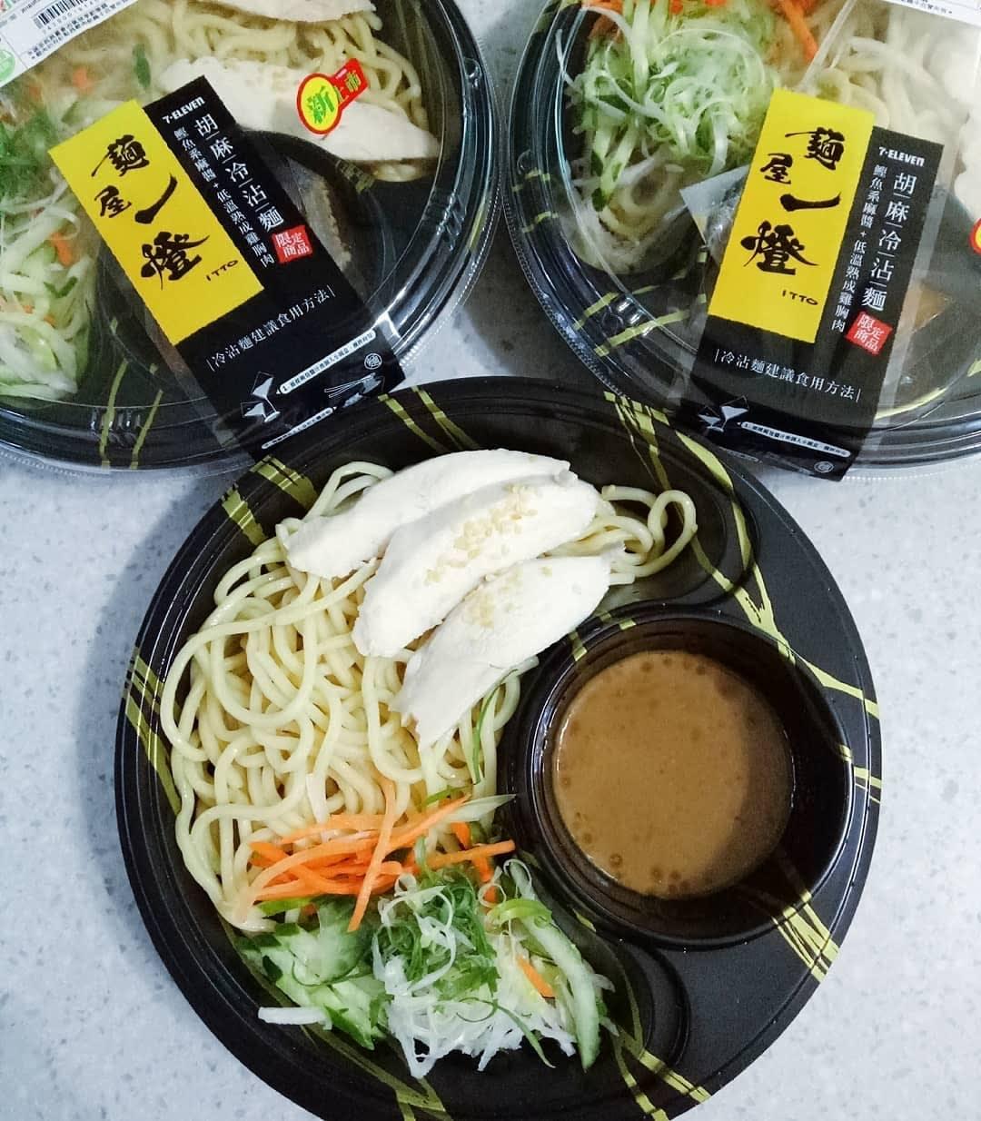 Special Noodle Bento Taiwan 7-Eleven