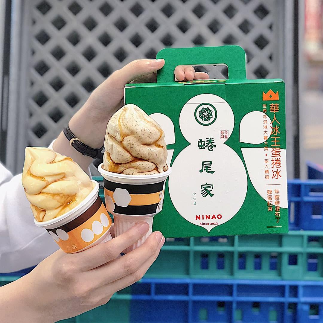 Ninao Gelato 7-Eleven Taiwan