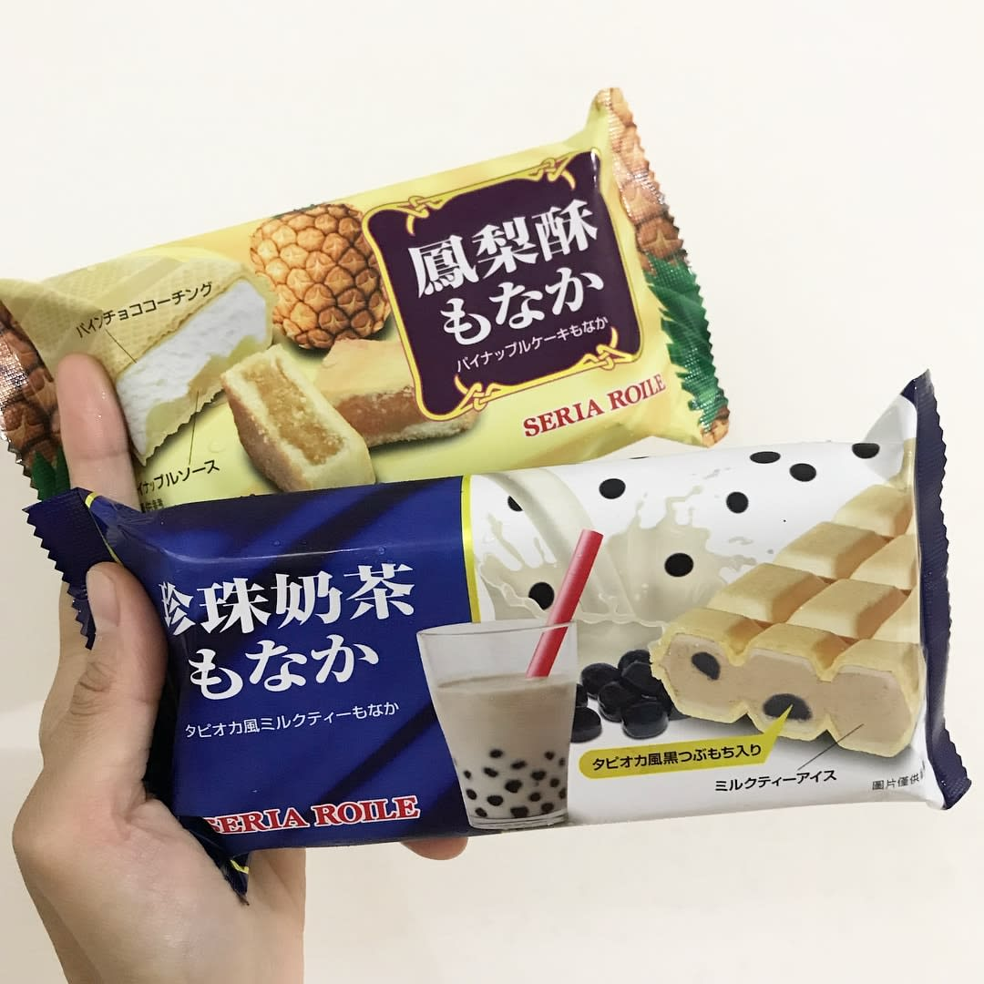 Bubble Tea Pineapple Tart Ice Cream 7-Eleven Taiwan