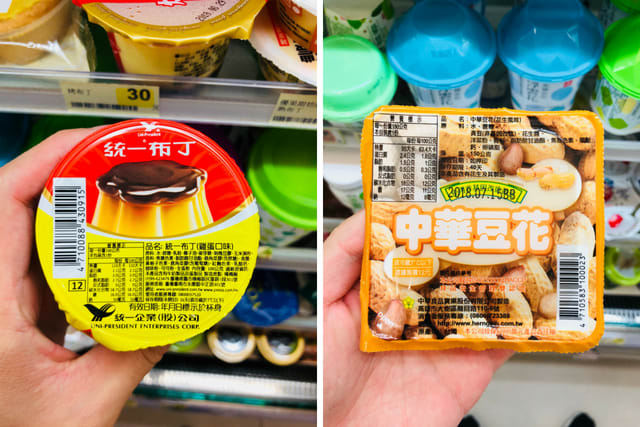 Unique Taiwanese Pudding Desserts 7-Eleven Taiwan