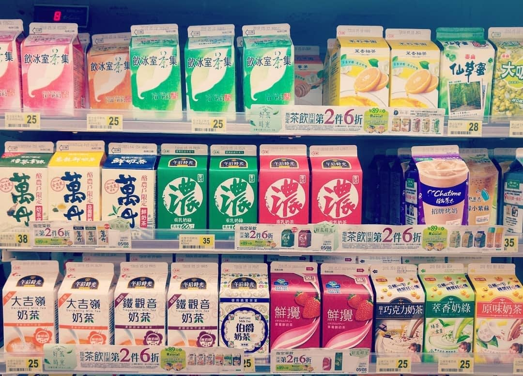 Taiwan 7-Eleven Unique Milk Flavours