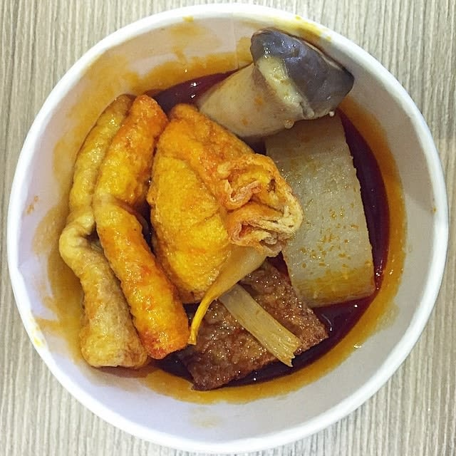 7-Eleven Mini Oden Hot Pot Taiwan
