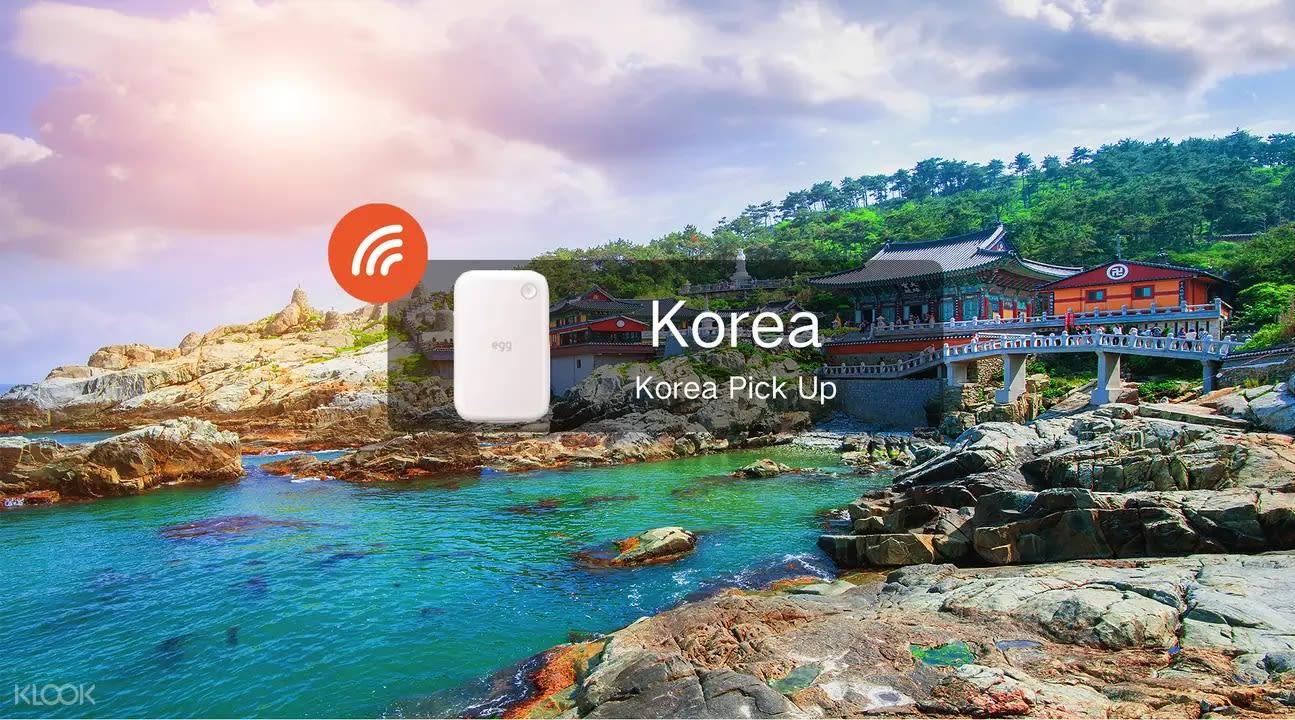korea itinerary guide