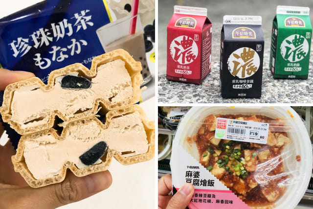 7-Eleven Taiwan Foods
