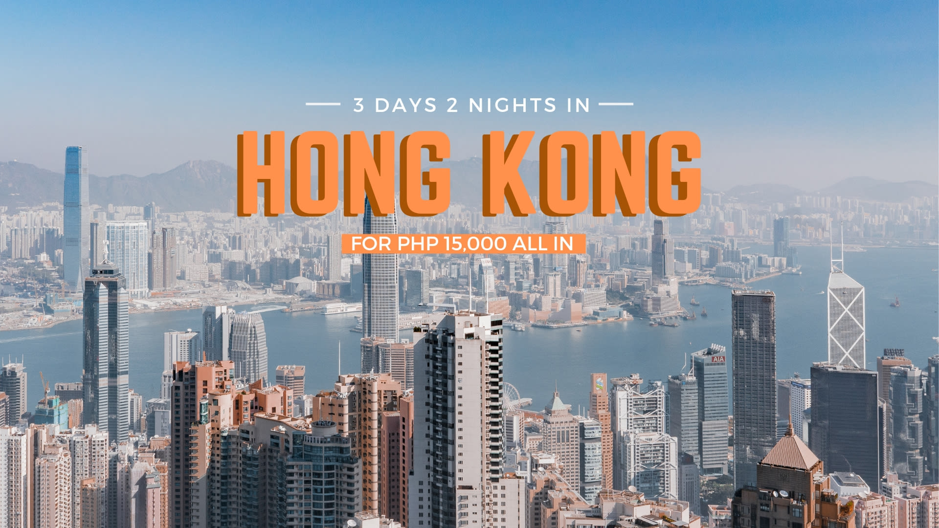 HK guide