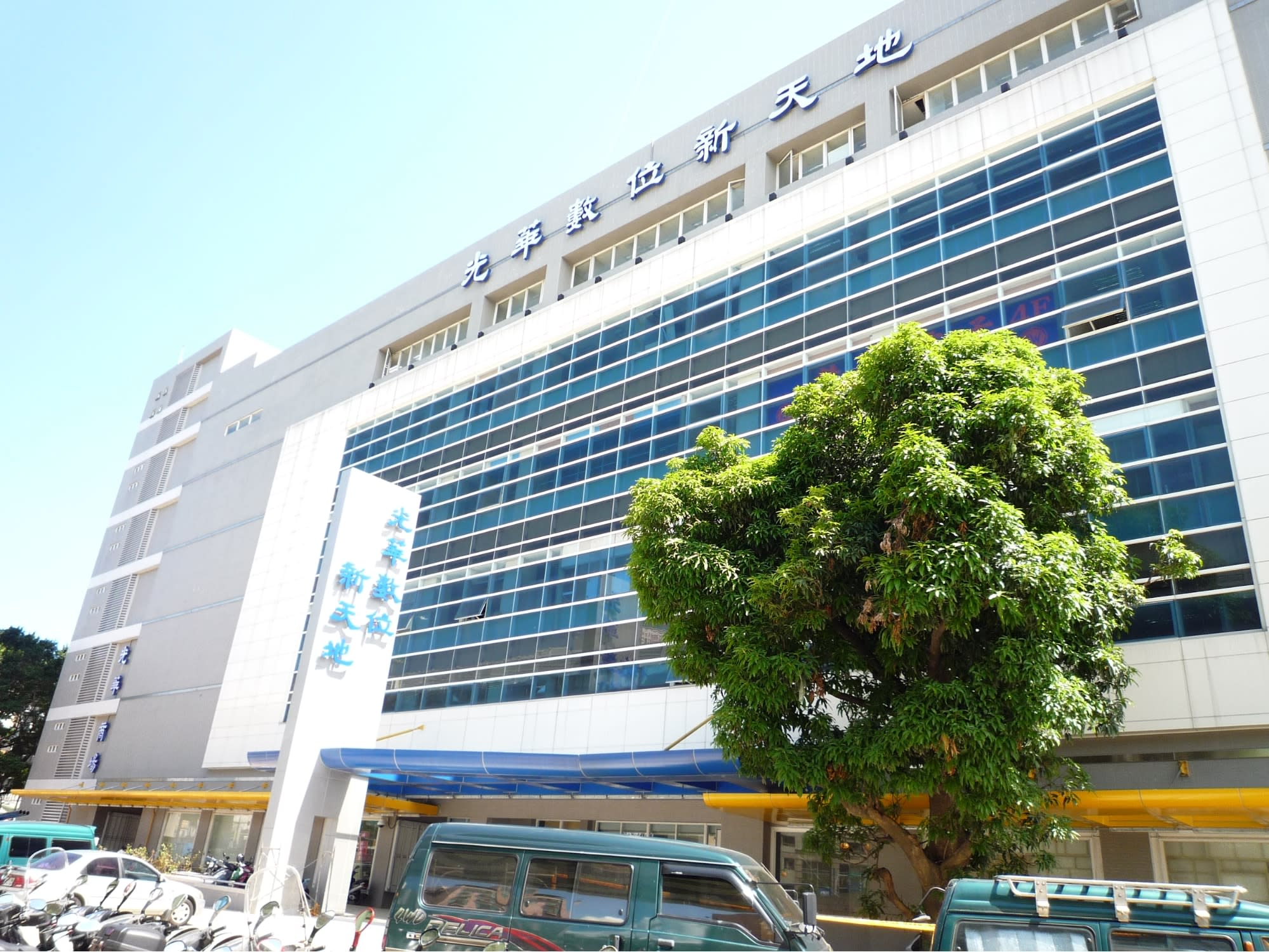 46b38424c8817 If you re not into apparel and rather shop for gadgets then Guanghua Market  is the place for you. This six story building has a mind-boggling range of  ...