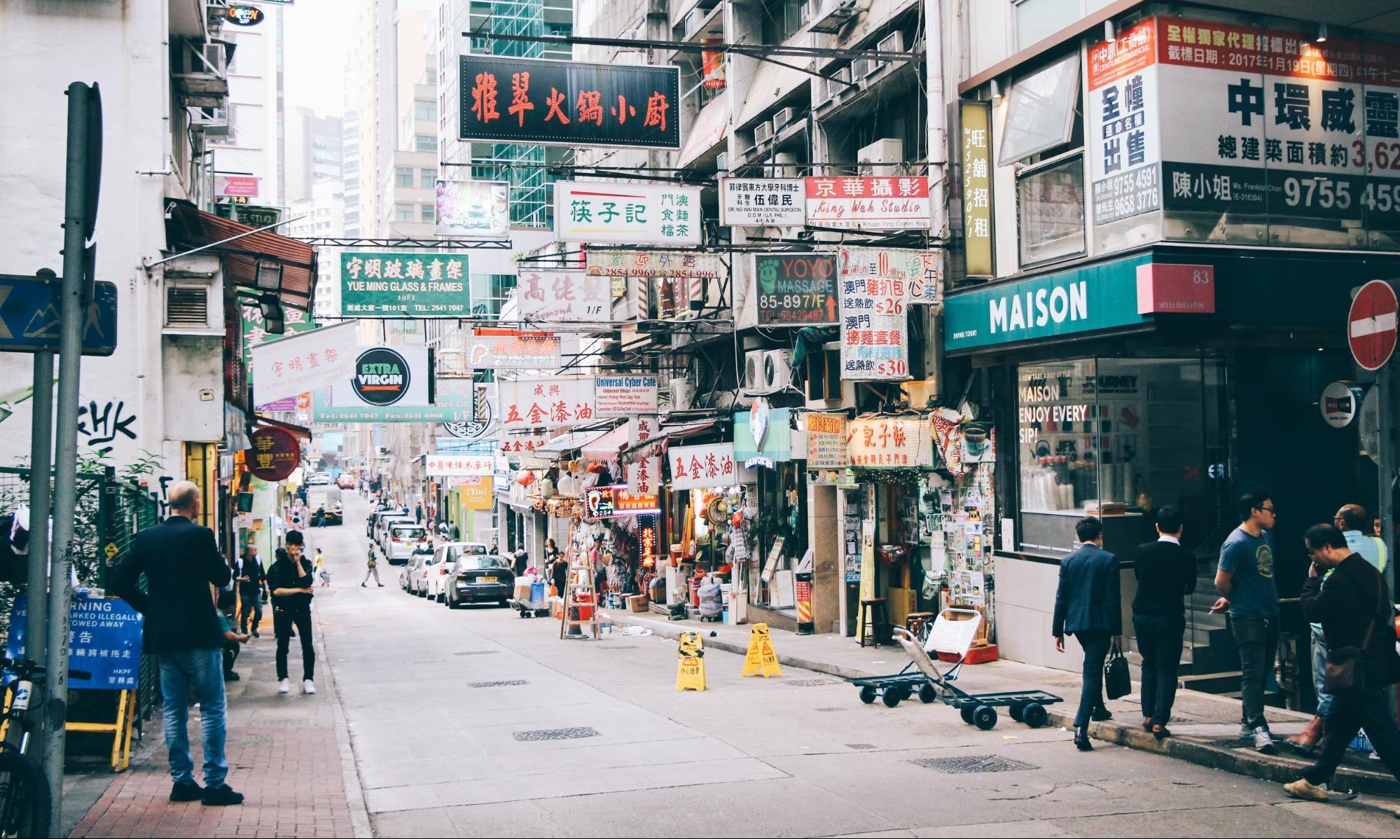 hk transportation