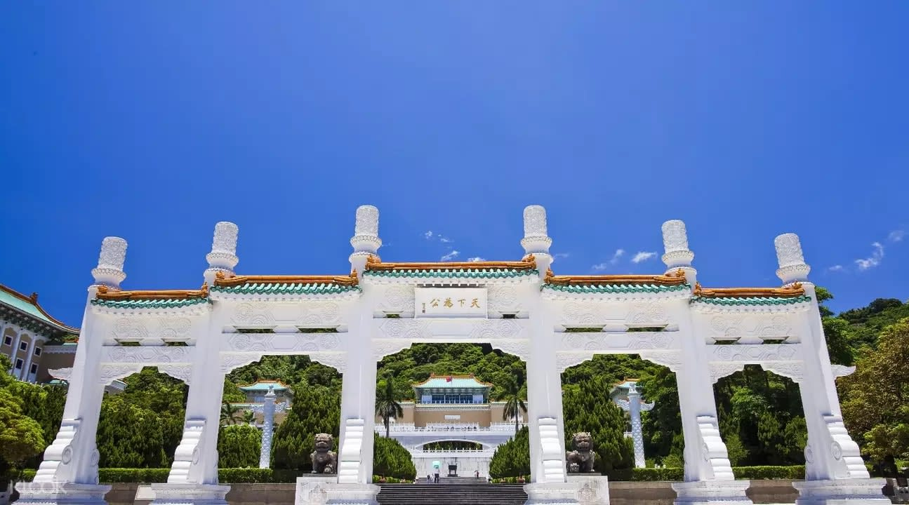 national-palace-museum-taipei
