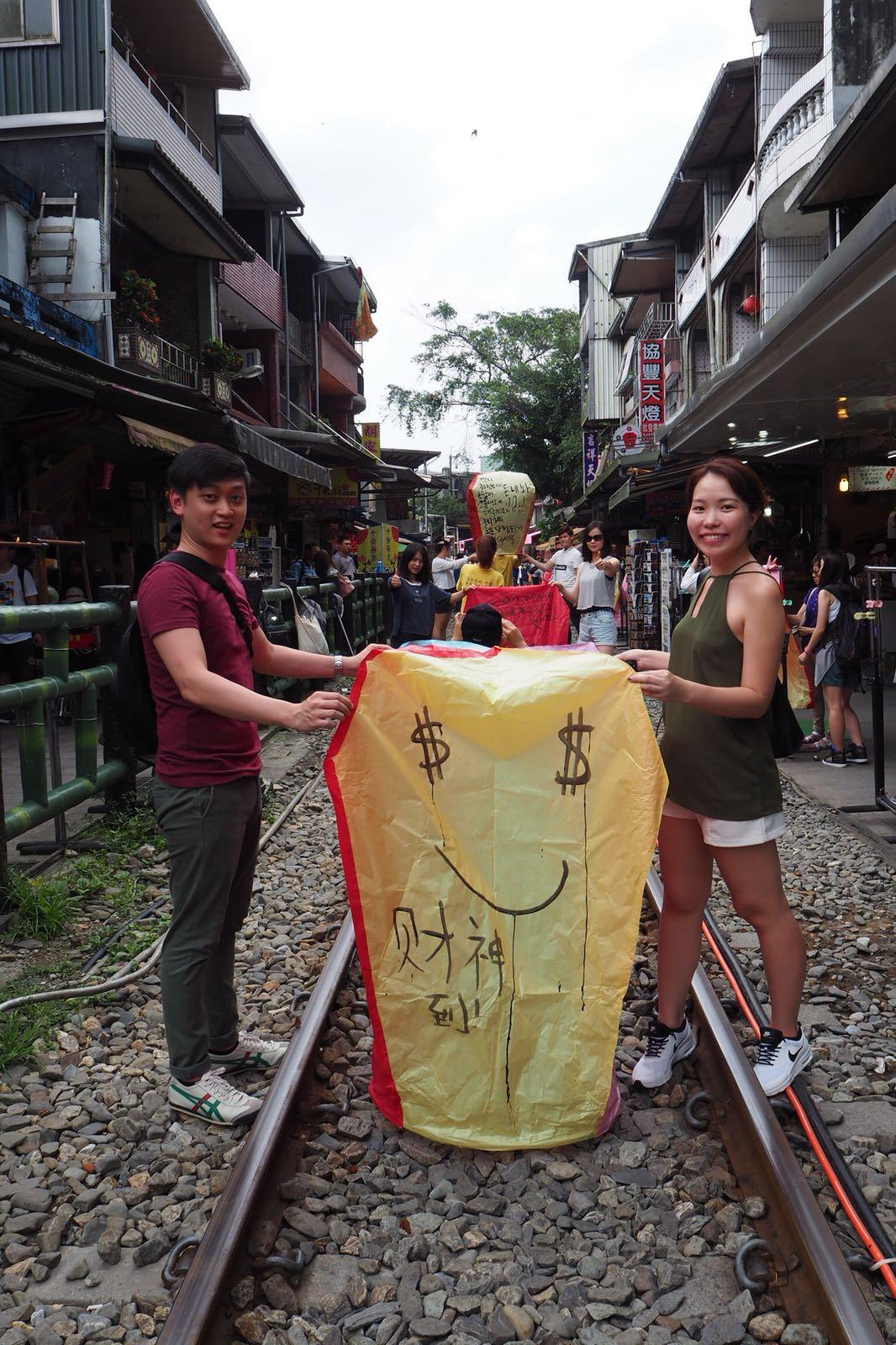 lantern-shifen-taipei