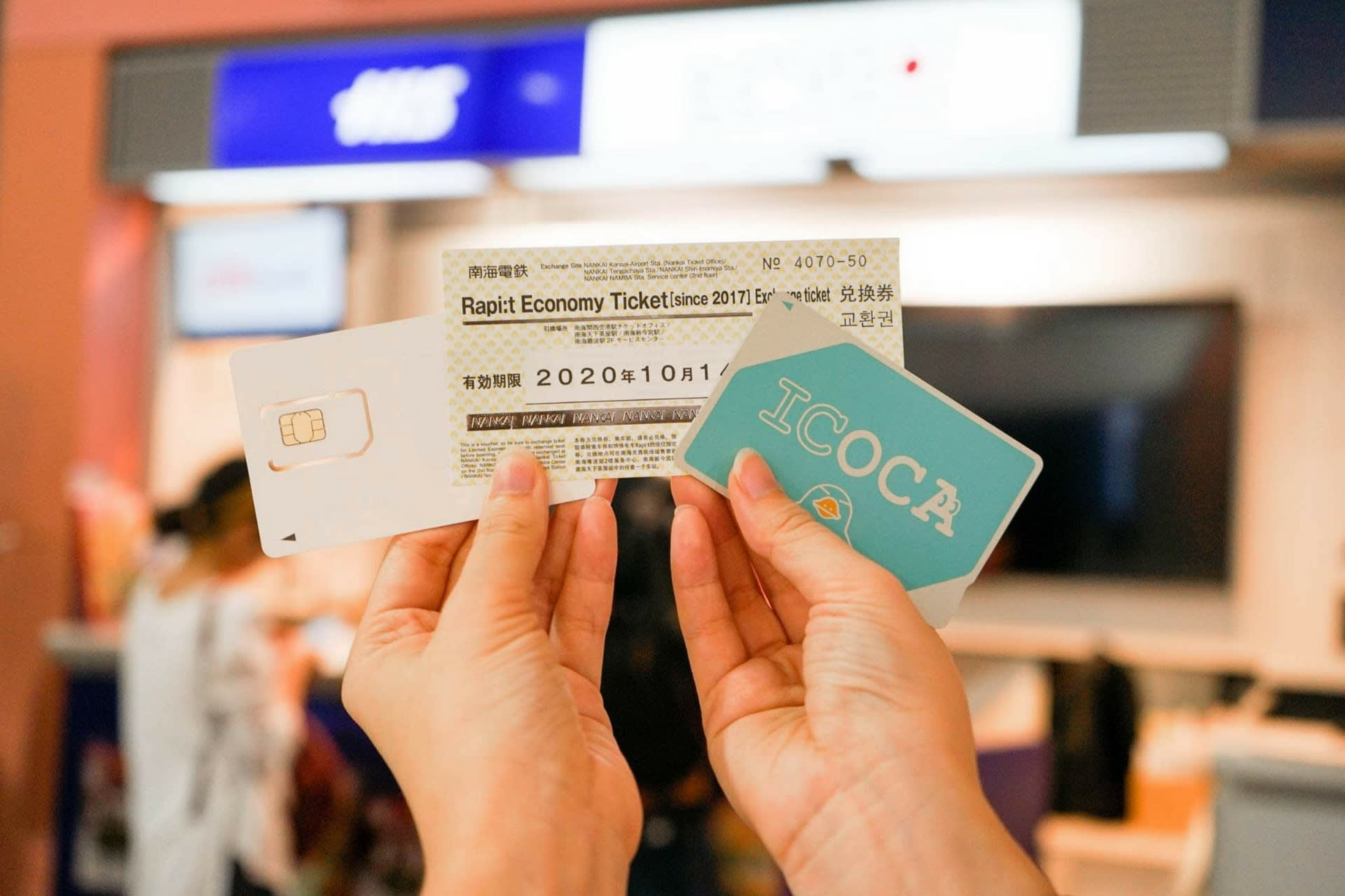 ICOCA IC Card Osaka