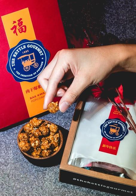 Bak kwa popcorn from The Kettle Gourmet