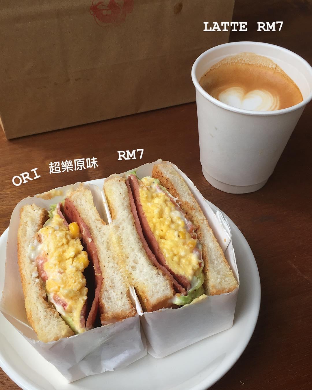Le Sandwich and Latte
