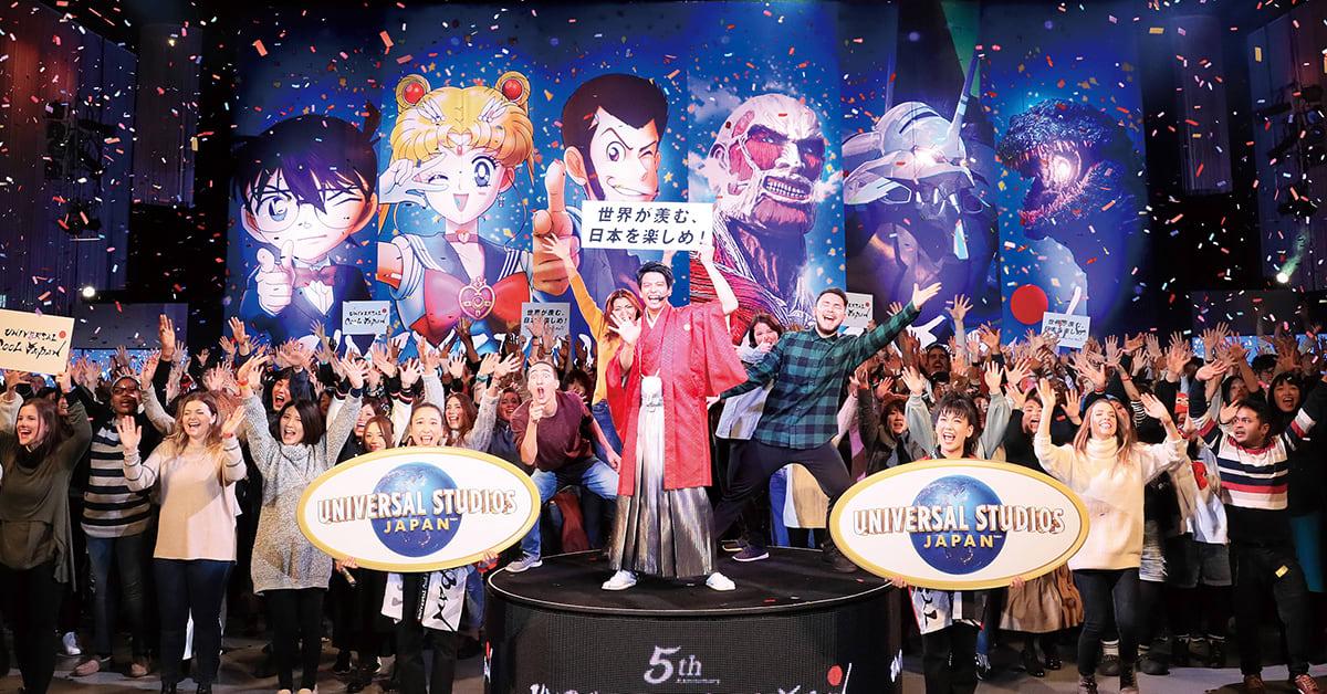 universal cool japan14