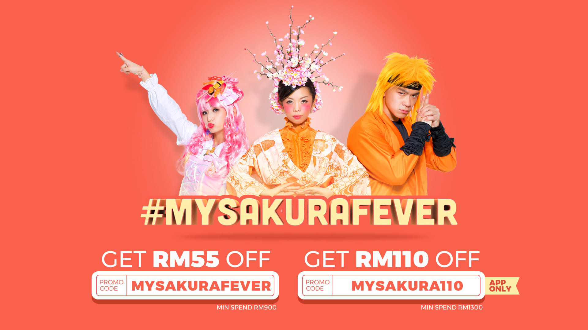 #MySakuraFever cover image