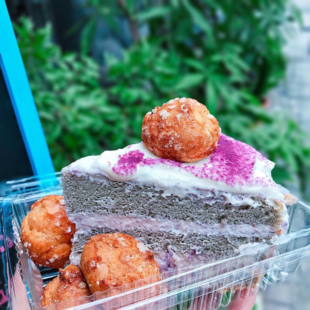 Day Day Eat Taro Cake