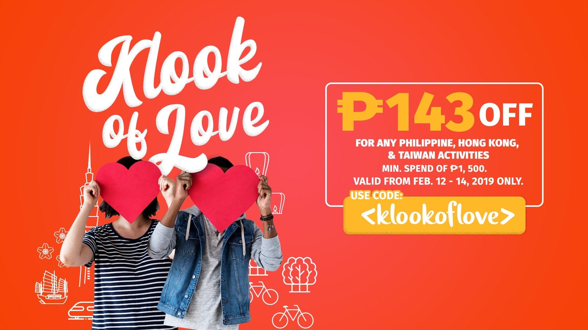 klook of love