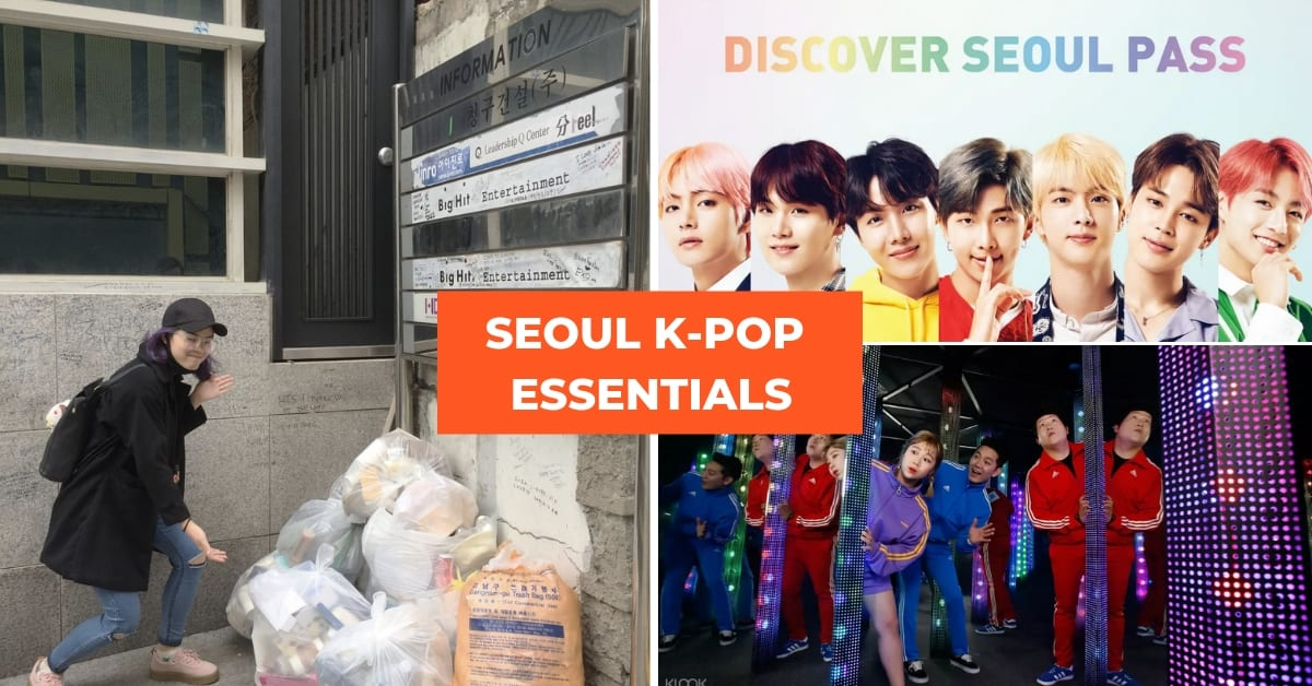 kpop essentials