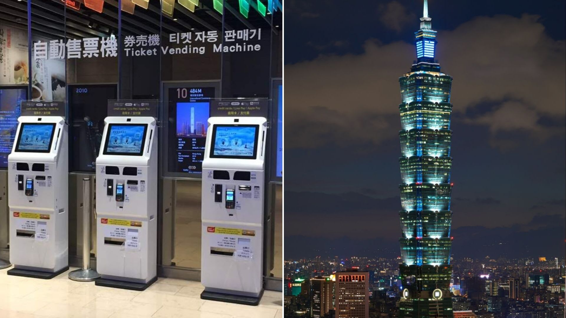 taipei 101 tickets