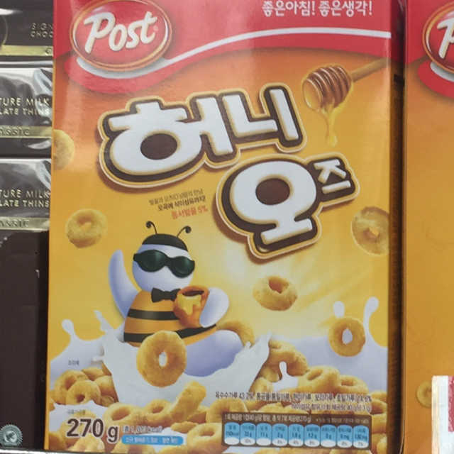 10 Unique Korean Snacks in 2019 to Bring Home for Friends