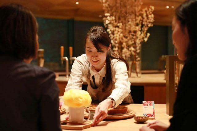 tokyo starbucks teavana bar