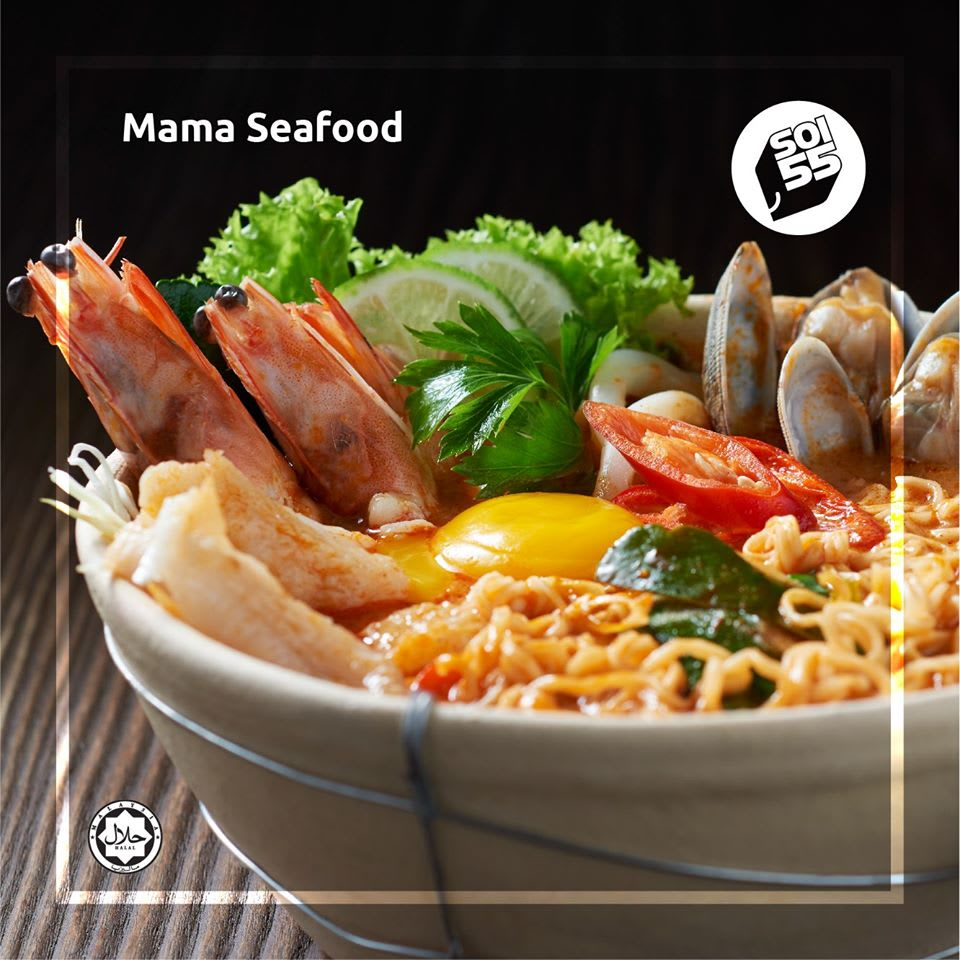 mama seafood soi 55