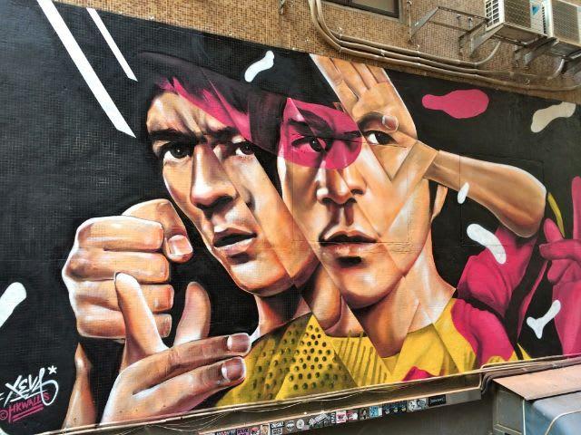 HKTB - Maximiser - Guide to HK - Street Art