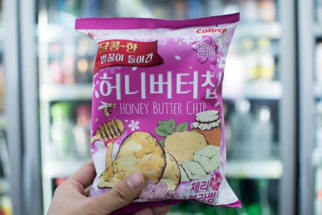 cherry blossom honey butter chips