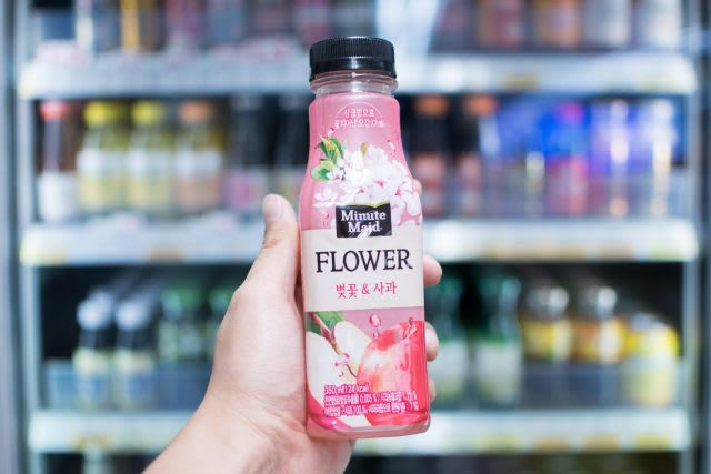cherry blossom juice