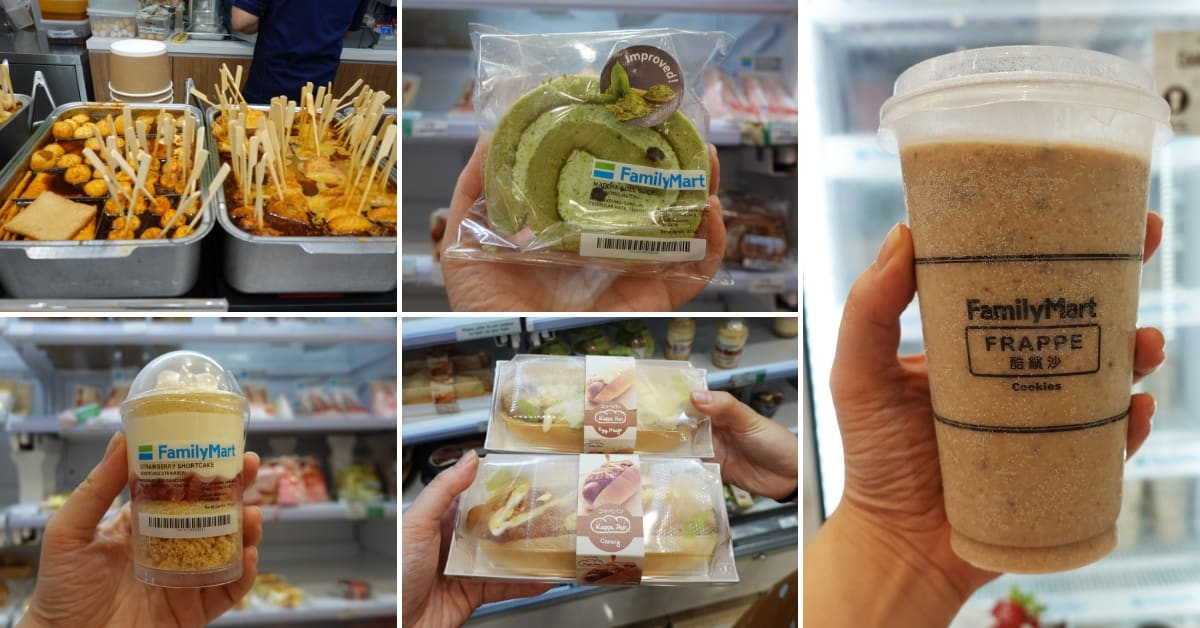 18 Must Try Items At The New FamilyMart In JB City Square