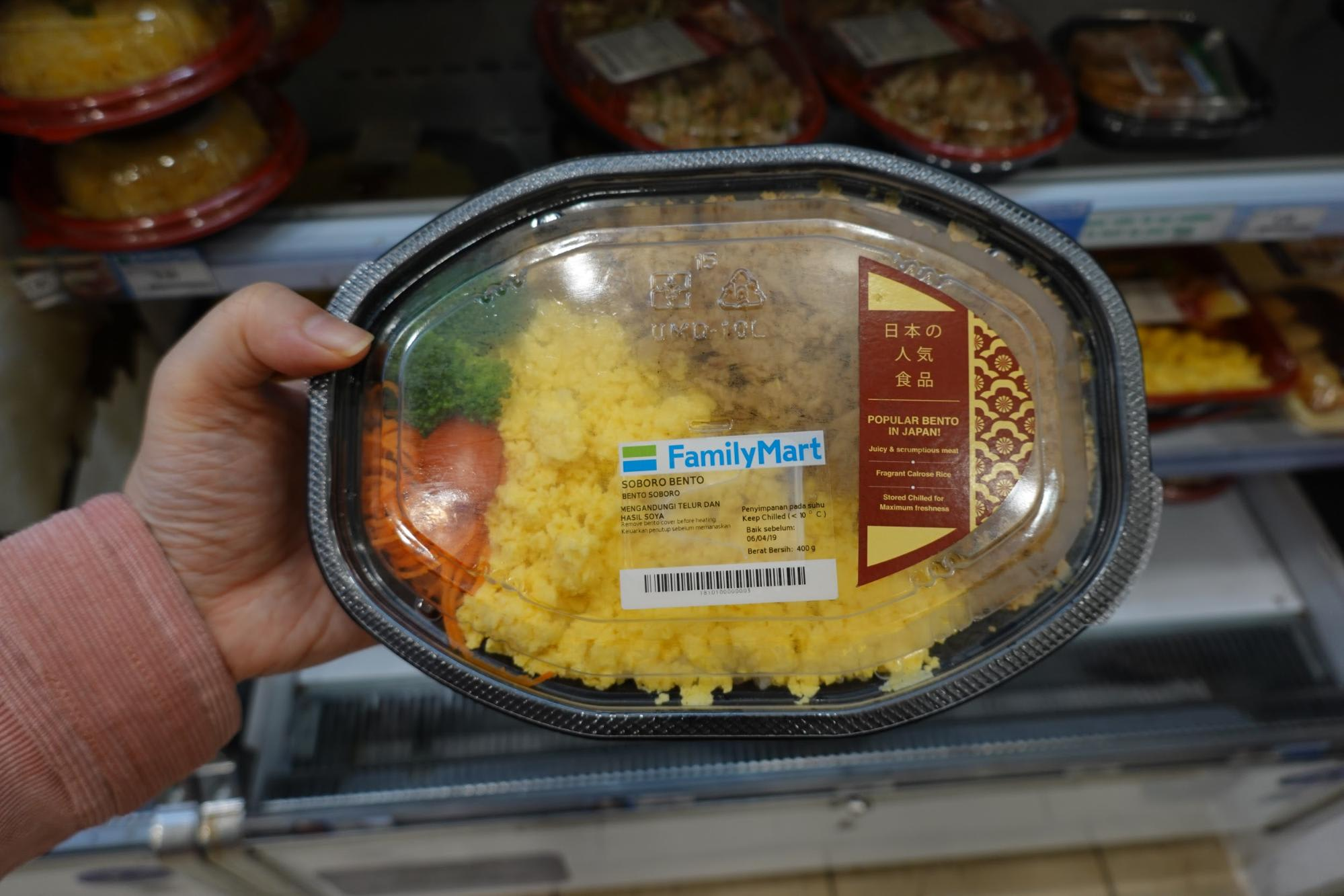 18 Must-Buy Food Items From FamilyMart Malaysia - Klook Blog