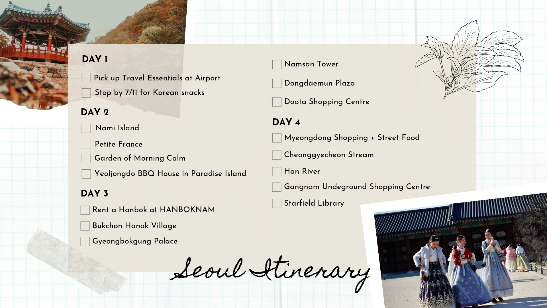 seoul budget itinerary