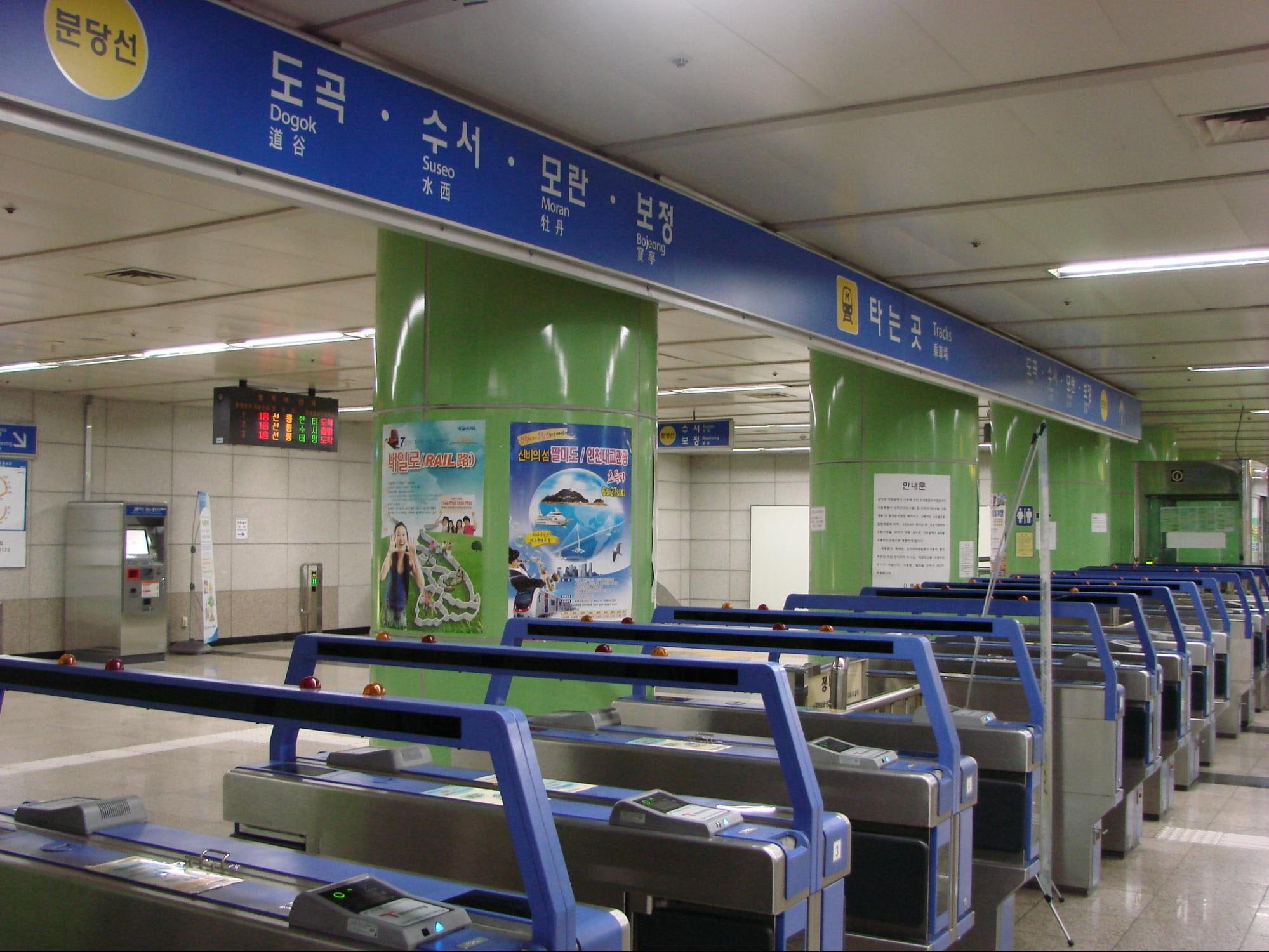 seoul subway guide