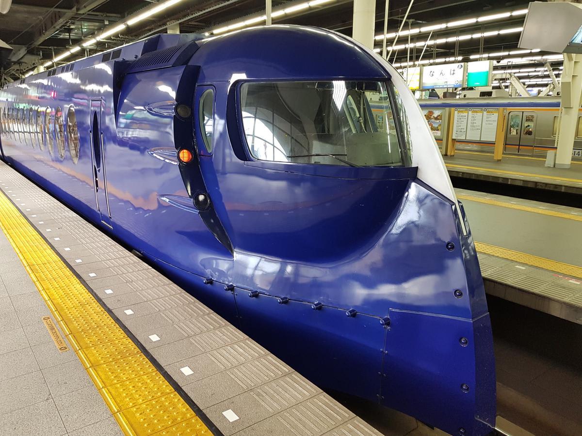 nankai express rail