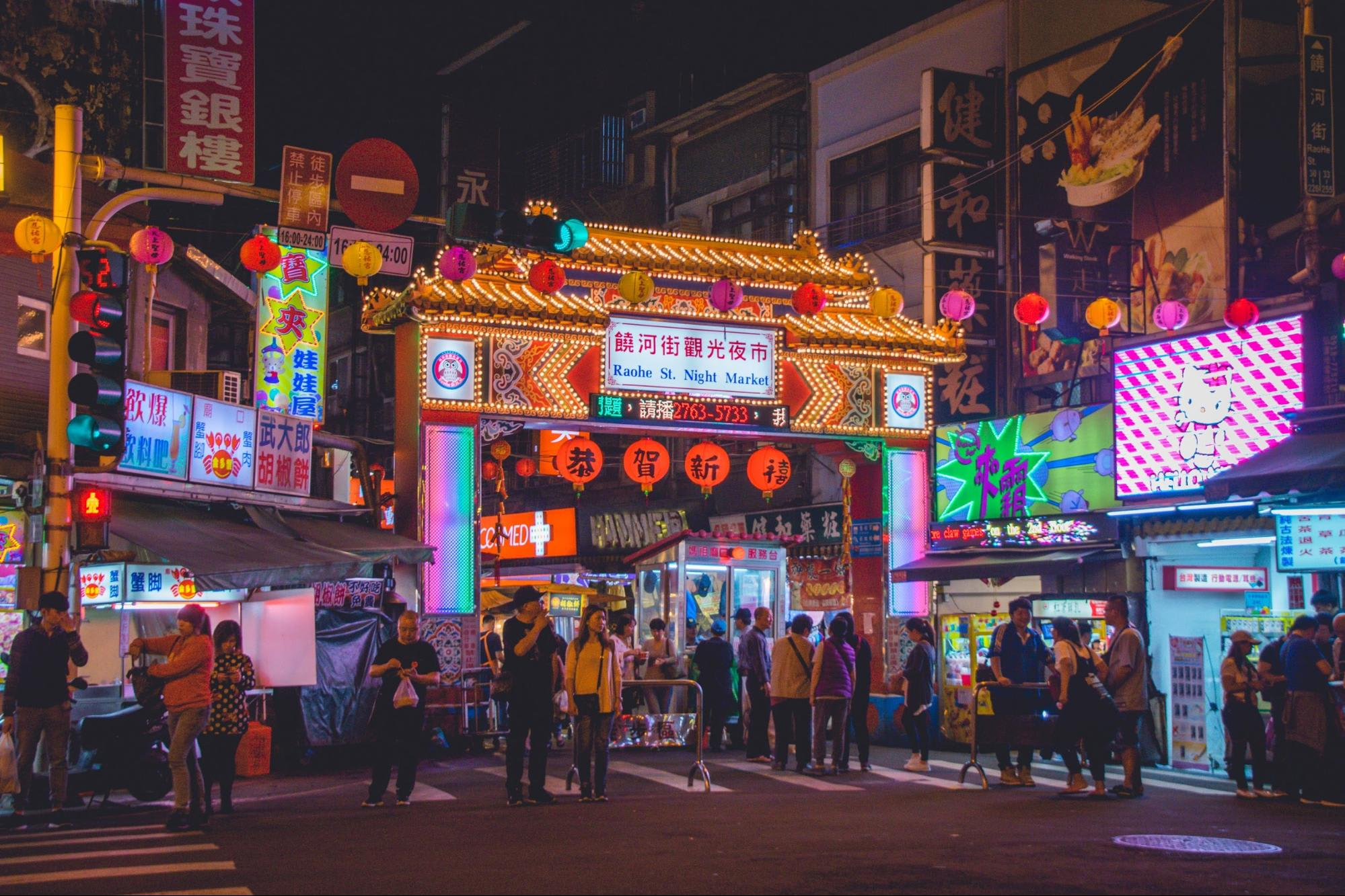 free things to do in taipei